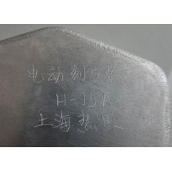 电动刻字标记笔H-15A,手写电动打标机,工业级电刻笔,电动打码笔