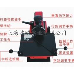 铭牌参数凹字打标机X6,标签刻字机,铭牌砸号码机